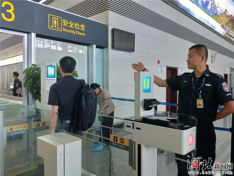 只需7秒!石家庄机场启用智能旅客安检通道