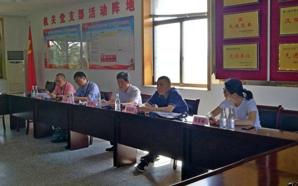 民航安徽、浙江监管局联合对黄山机场进行飞行区适用性检查