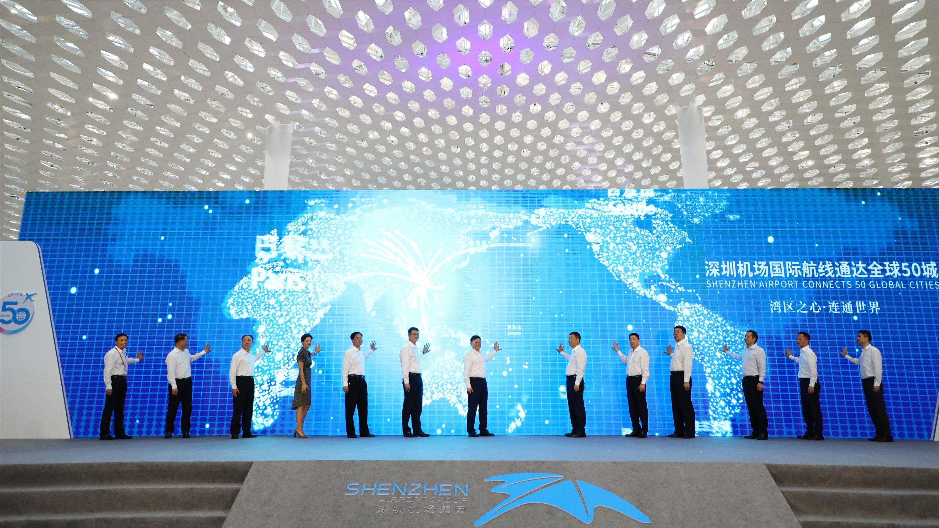深圳机场加快打造高水平国际航空枢纽,三年新增国际航线近40条