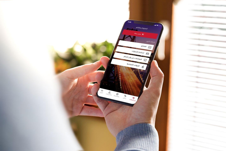 阿联酋航空App可适配语言增至19种