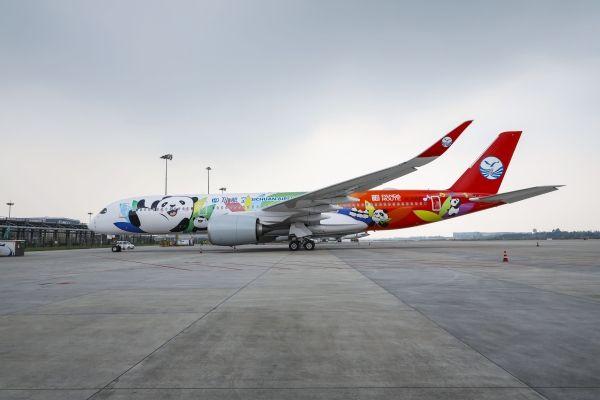 川航第二架熊猫涂装A350飞机顺利首航