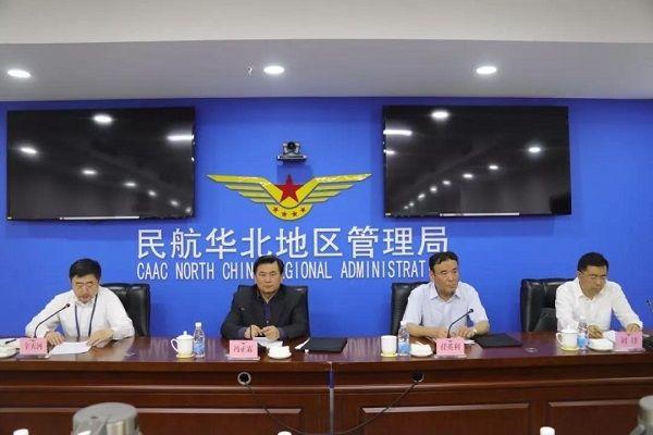 刘锋同志任民航华北地区管理局党委书记、副局长