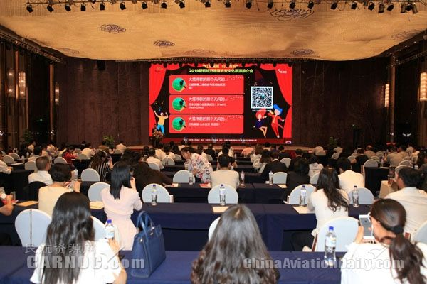 江西吉安文化旅游推介活动在春城昆明举行