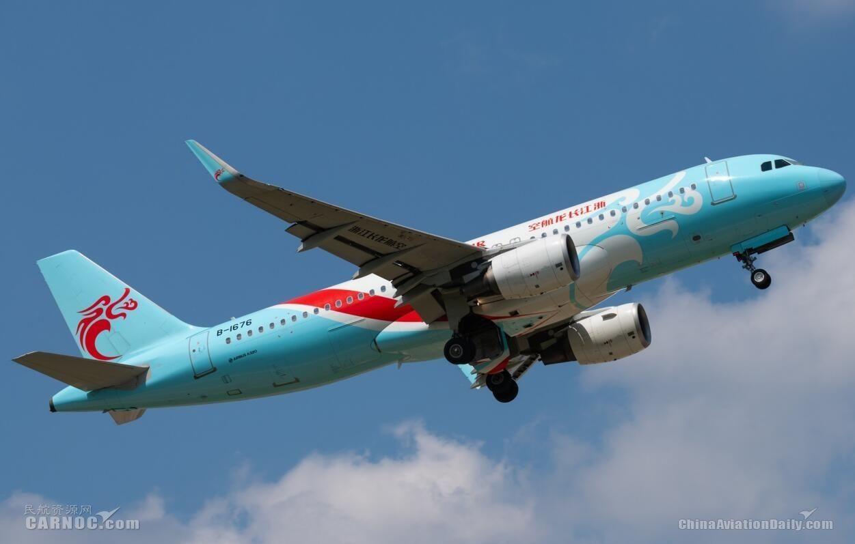 民航局批准设立长龙航空西北分公司