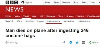 因体内藏毒246袋可卡因 一日本男子飞机上死亡