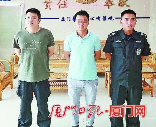 醉酒大闹航班致飞机滑回停机位 男子被拘五日