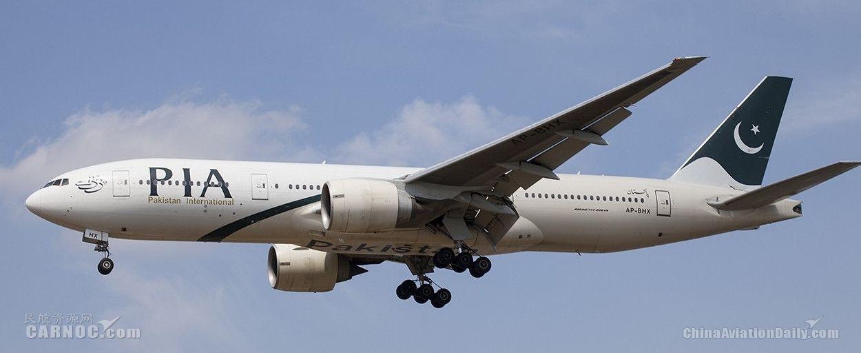 巴基斯坦航空恢復北京-東京第五航權航班
