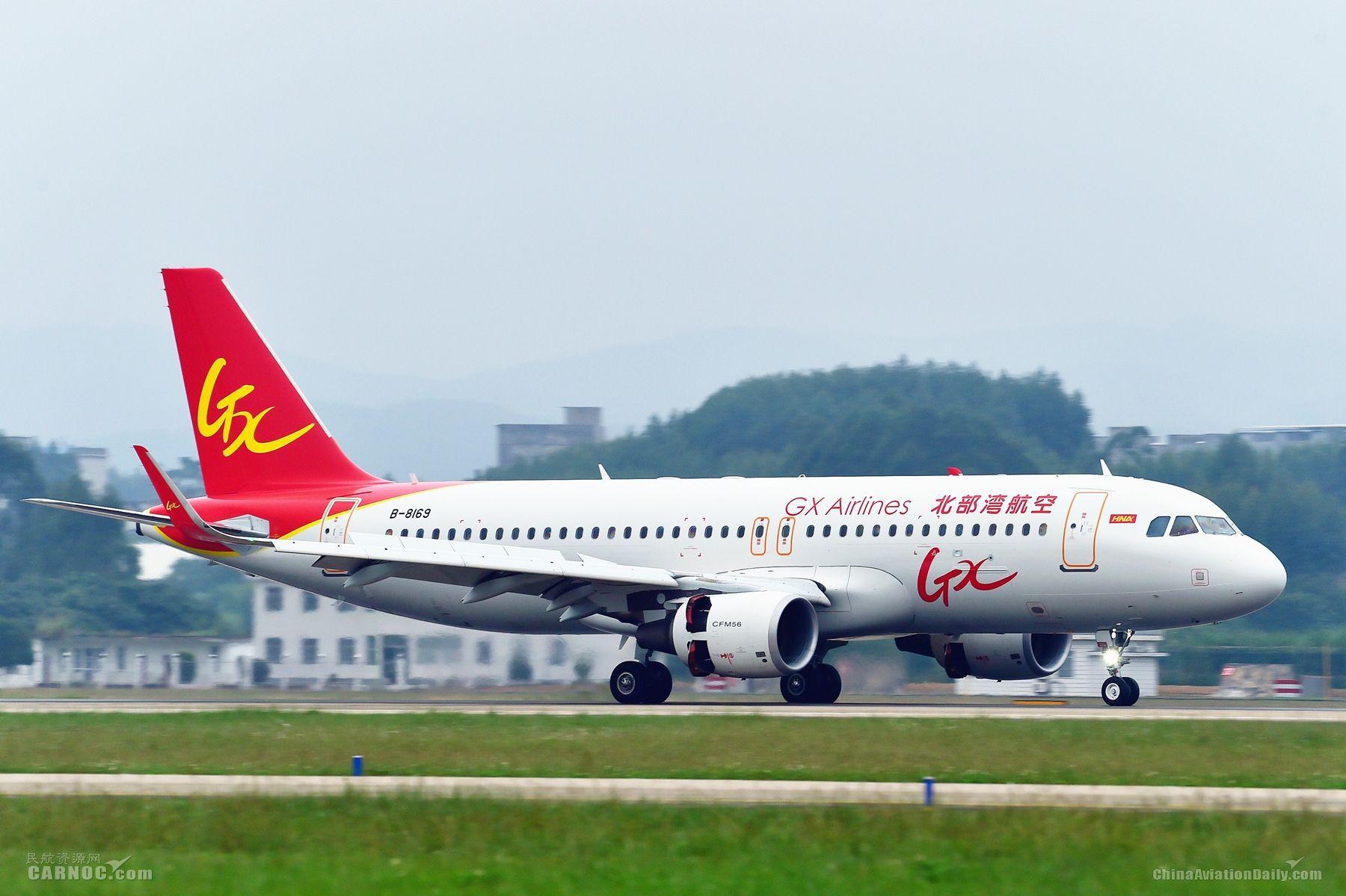 北部湾航空获政府增资 海航继续输出航空运营管理