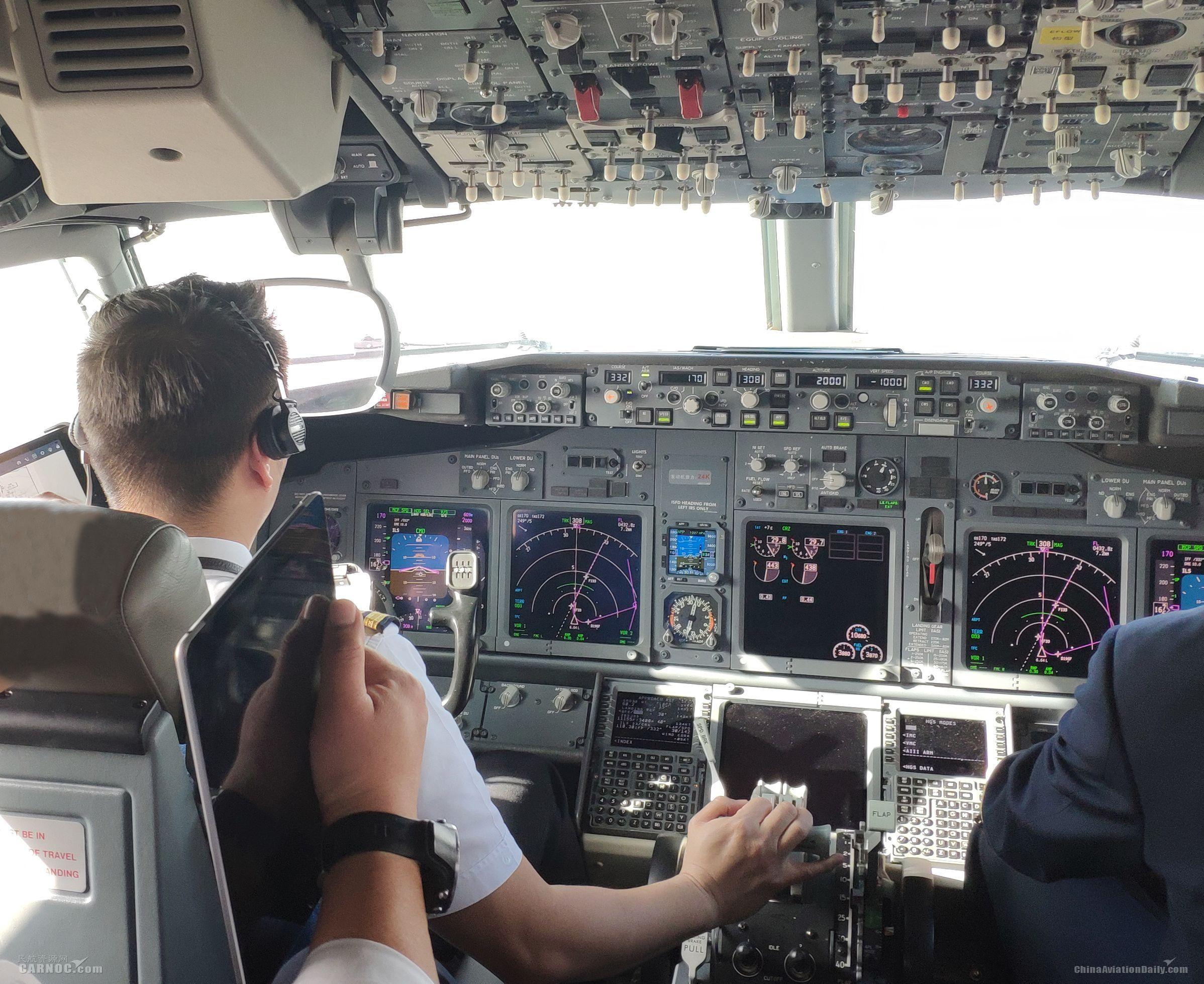 河北航空获737-800机型HUD标准II类精密进近运行资质