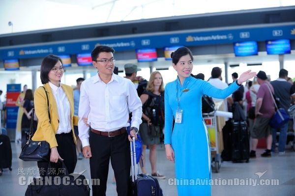 越南航空推出付费迎送服务