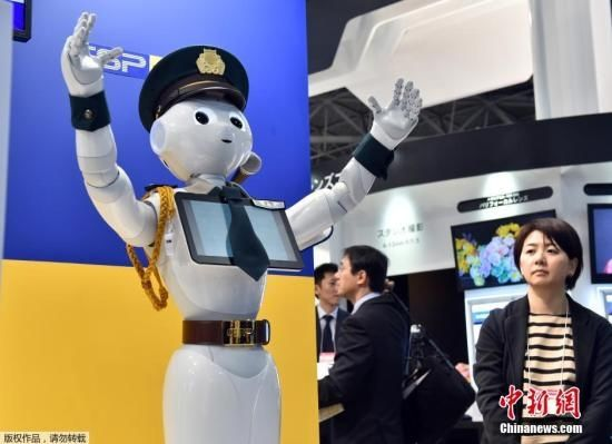 """加强安保措施 成田机场将""""雇佣""""安保机器人"""