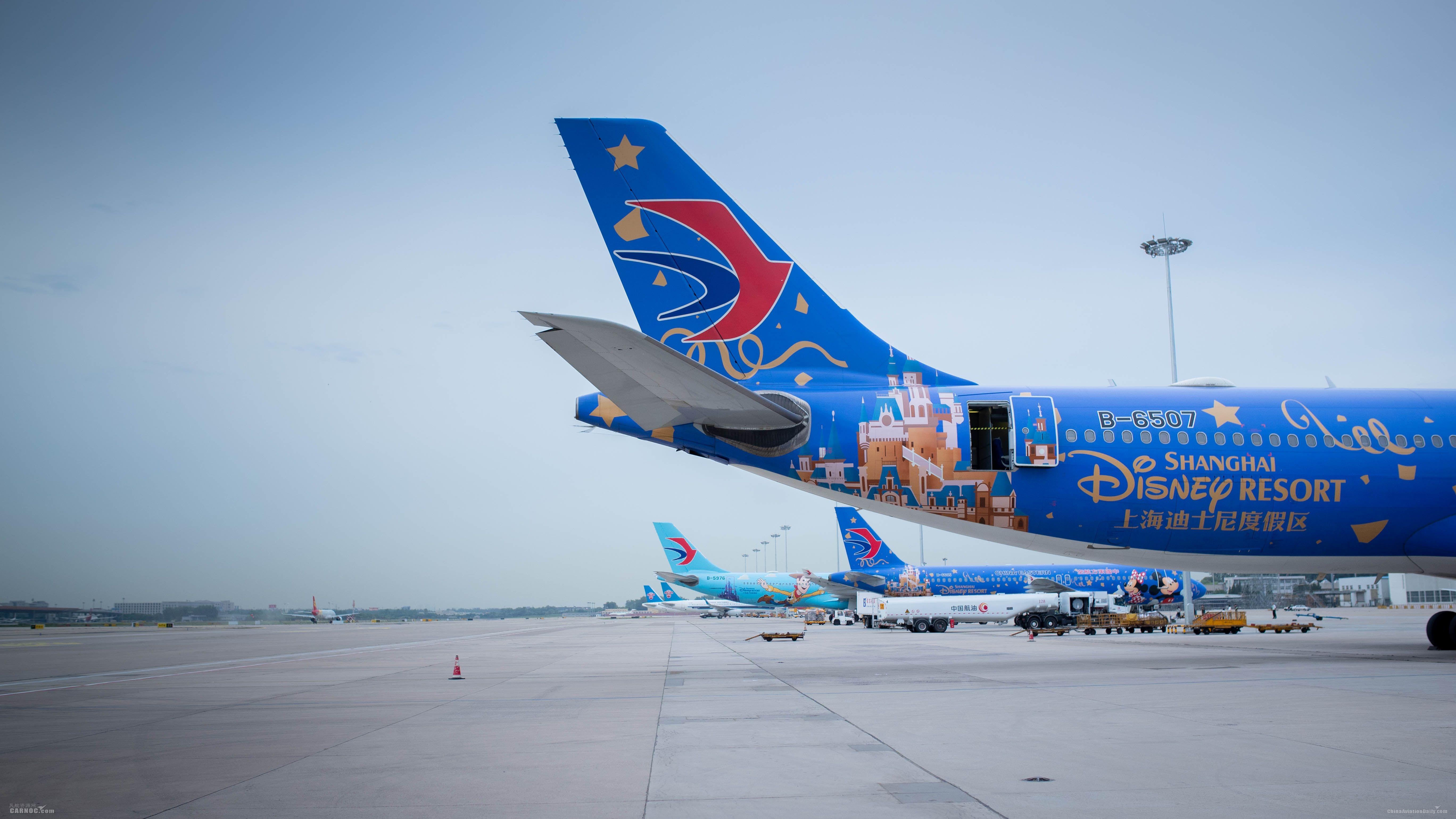 三架迪士尼彩绘机齐聚北京  东航供图