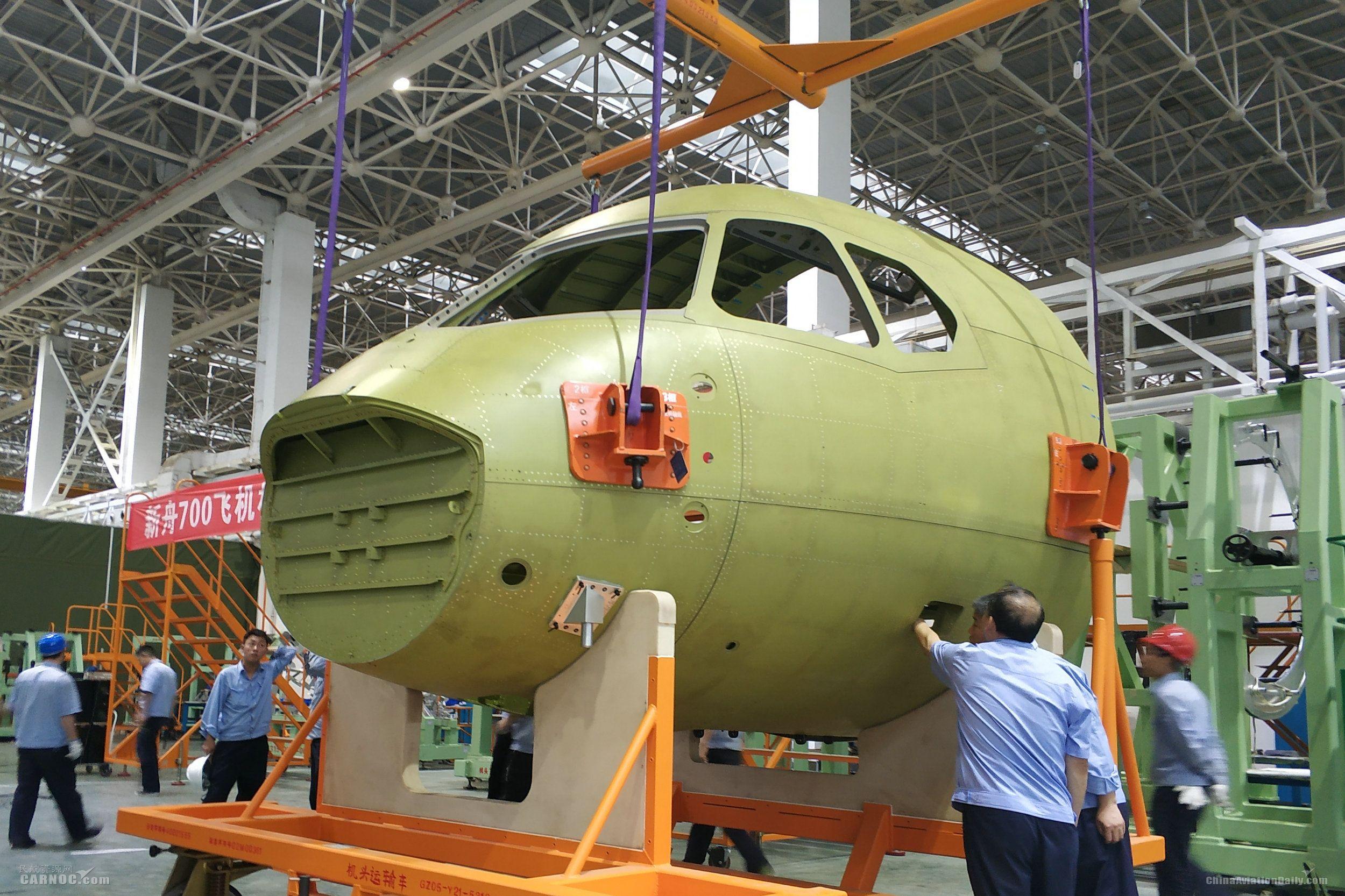 再来一个!新舟700飞机机头大部件总装下线!