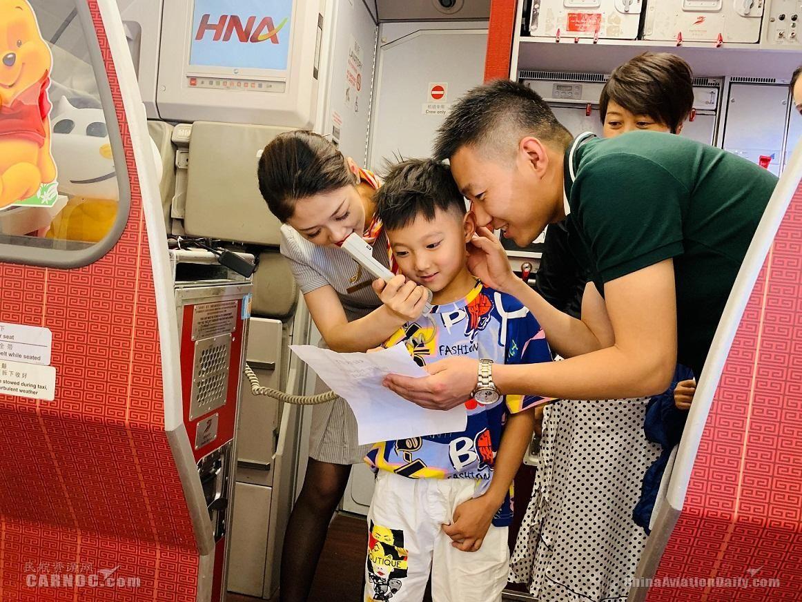 飞机上的儿童节 首都航空小旅客这样过