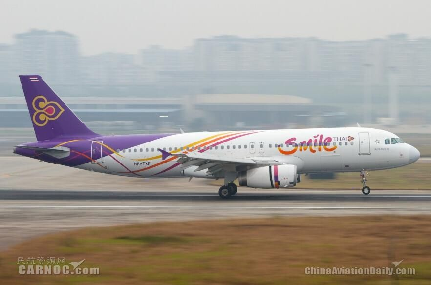 泰国微笑航空将加入星空联盟优连伙伴 全球第二家