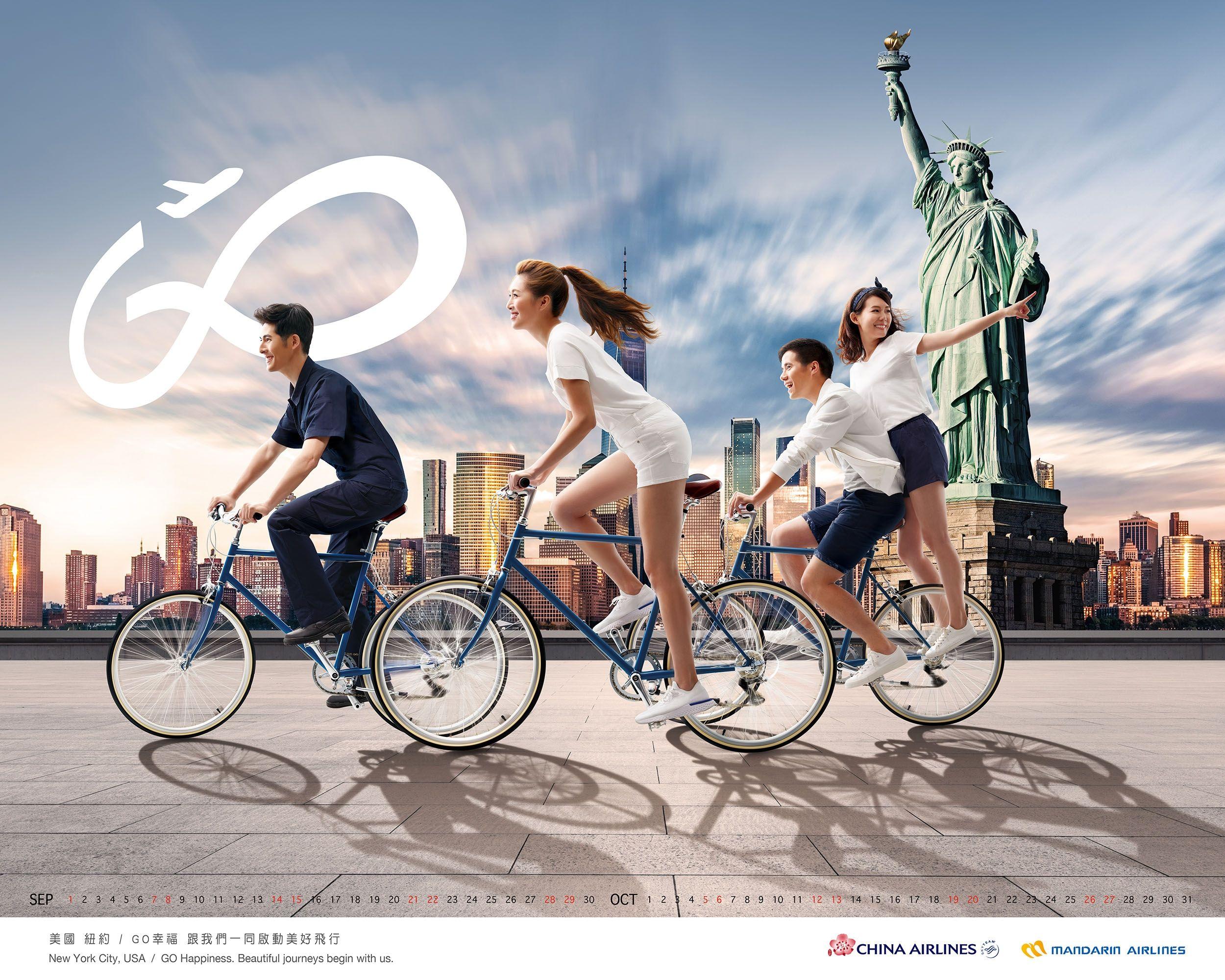中华航空今年迎接60周年,将陆续推出系列新产品及活动。第一波主打长程航线豪华商务舱及豪华经济舱全新机上盥洗包,首度与户外运动品牌The