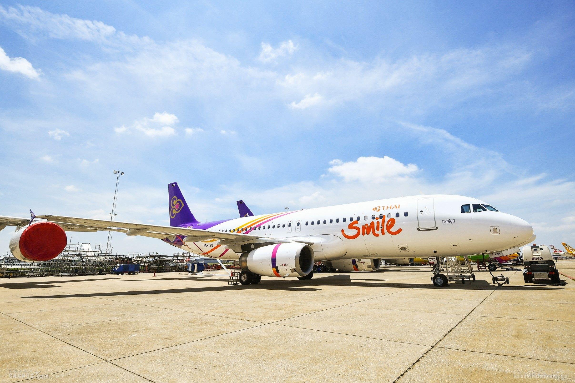 星空联盟展示全新微笑 泰微笑航空将成优连伙伴