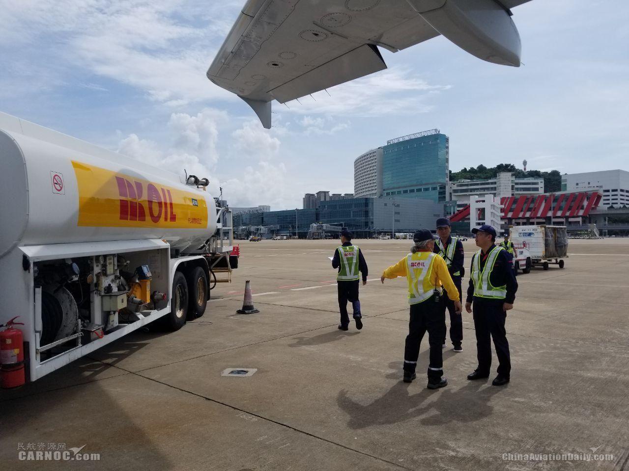 澳门国际机场完成航油定期安全审计