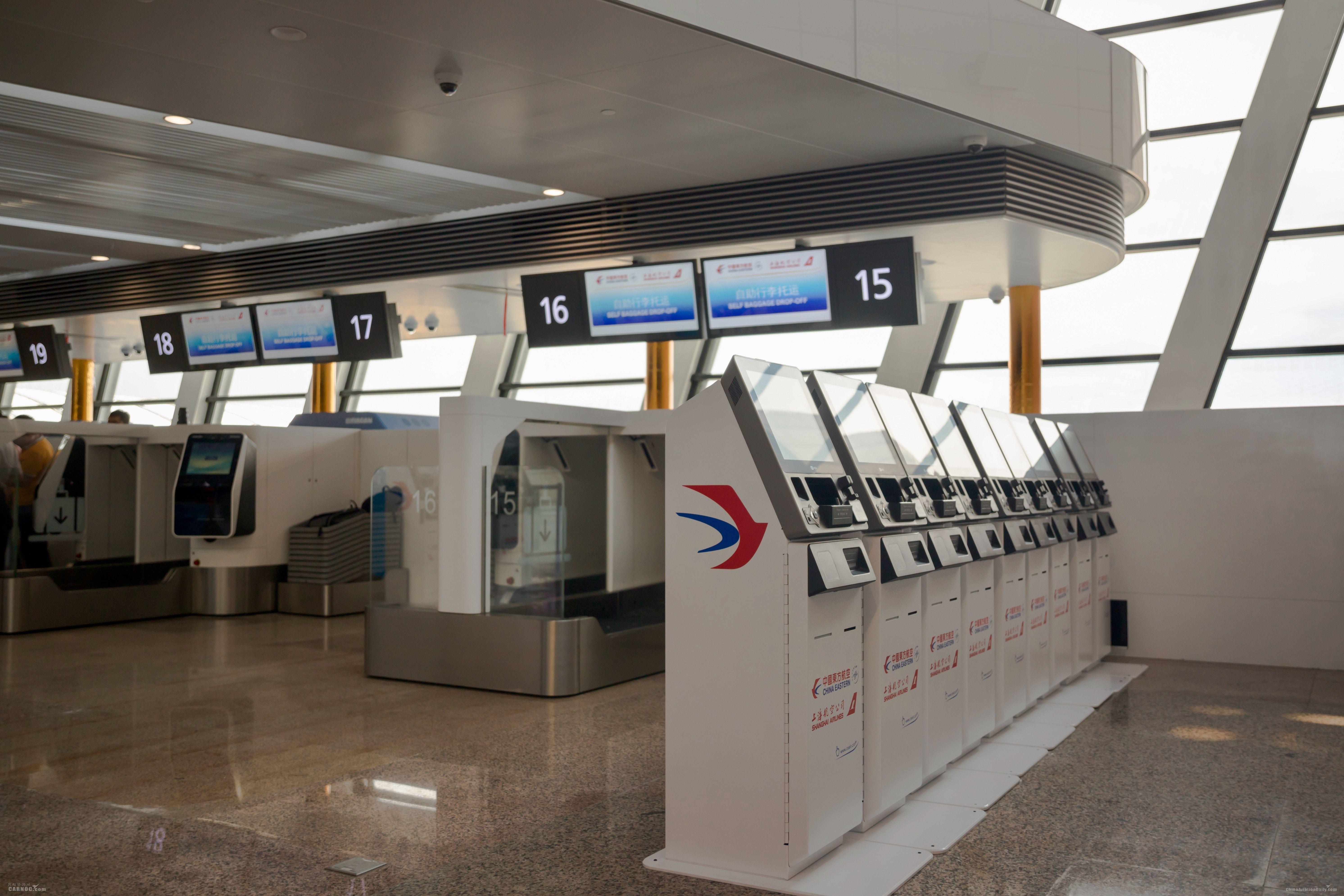东航在浦东机场A岛专区启用国内自助行李托运