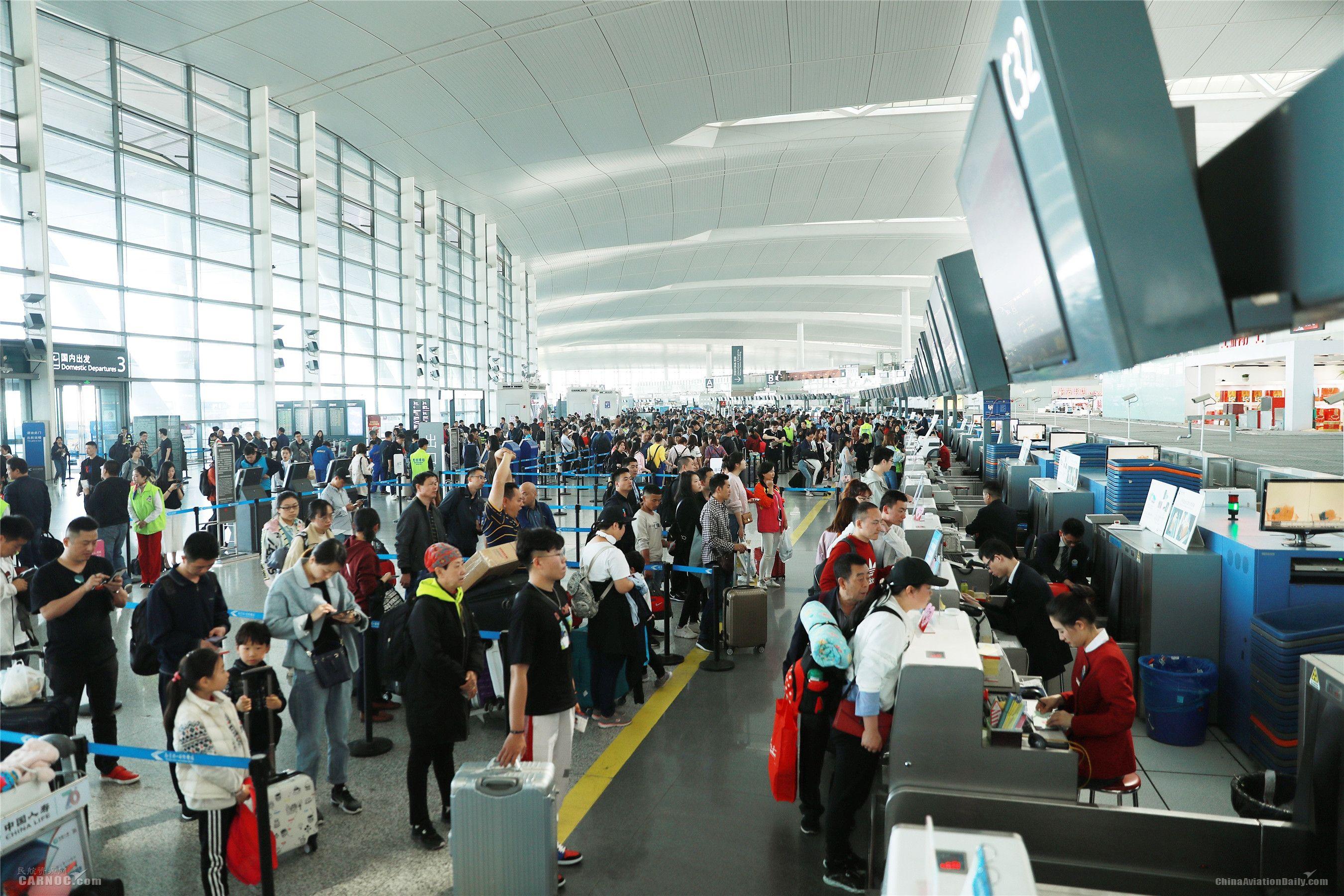 南京禄口国际机场发布端午出行方案