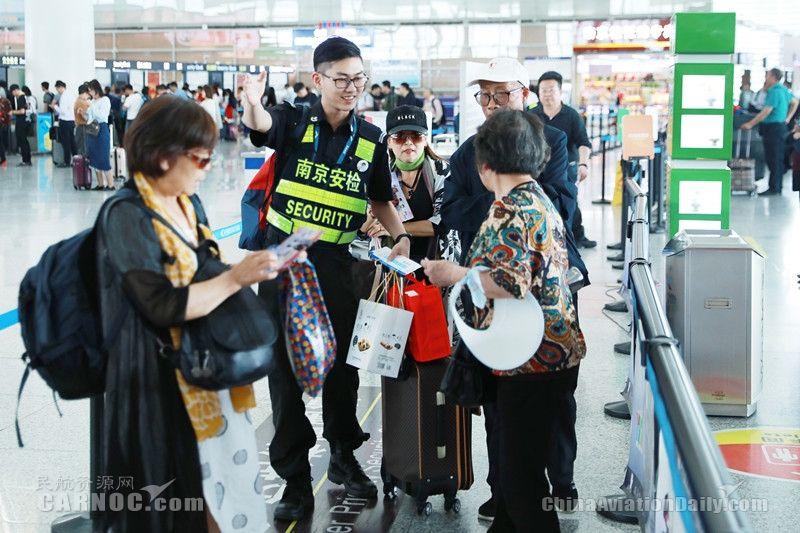 南京禄口国际机场发布端午出行方案。房天翔