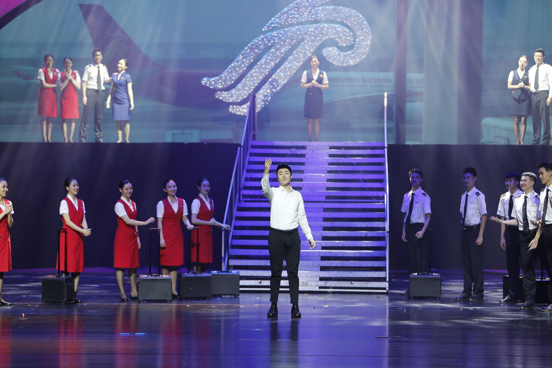 深圳航空原创大型音乐剧《爱在蓝天》正式公演