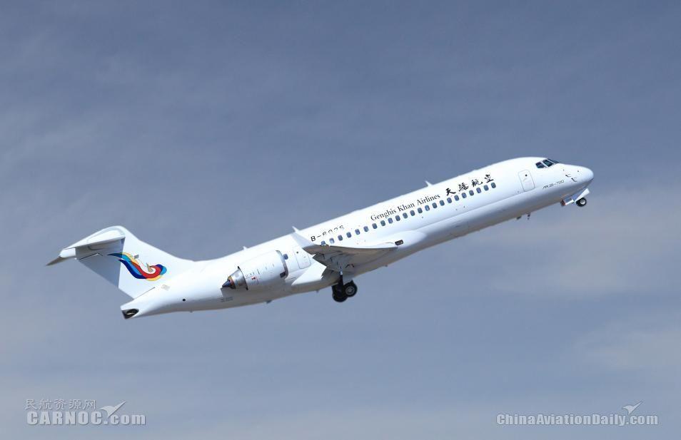 天骄航空将于7月26日首航呼和浩特-乌兰浩特
