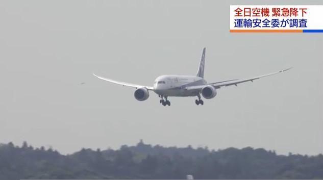 日本对全日空787航班舱压下降紧急事态展开调查