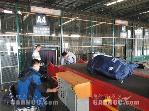 南京机场5月份保障货邮吞吐量超3万吨