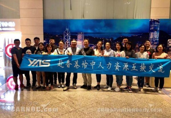 云南机场地服国际化人才培养项目正式落地