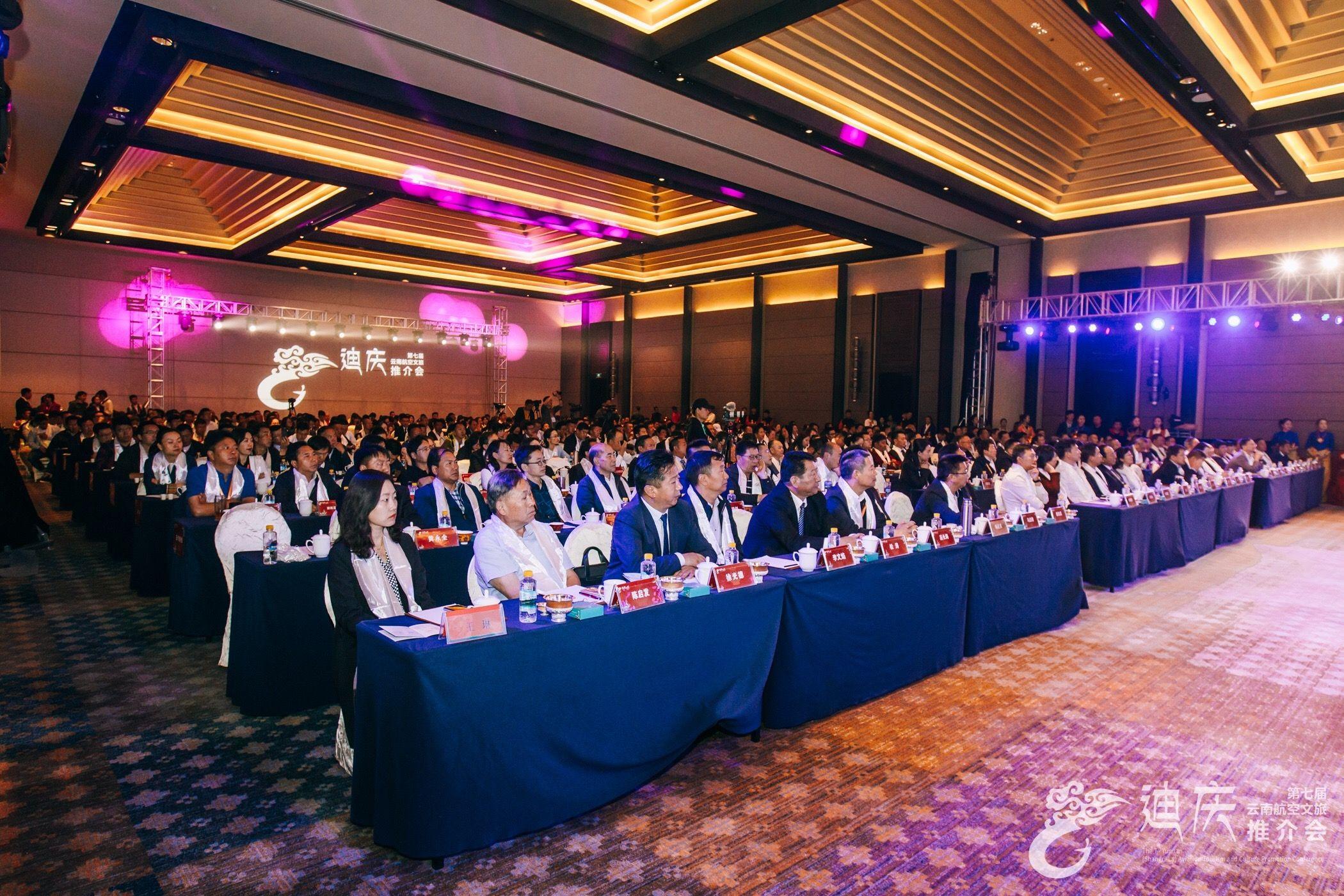 第七届云南航空文旅推介会在迪庆香格里拉举行          机场供图