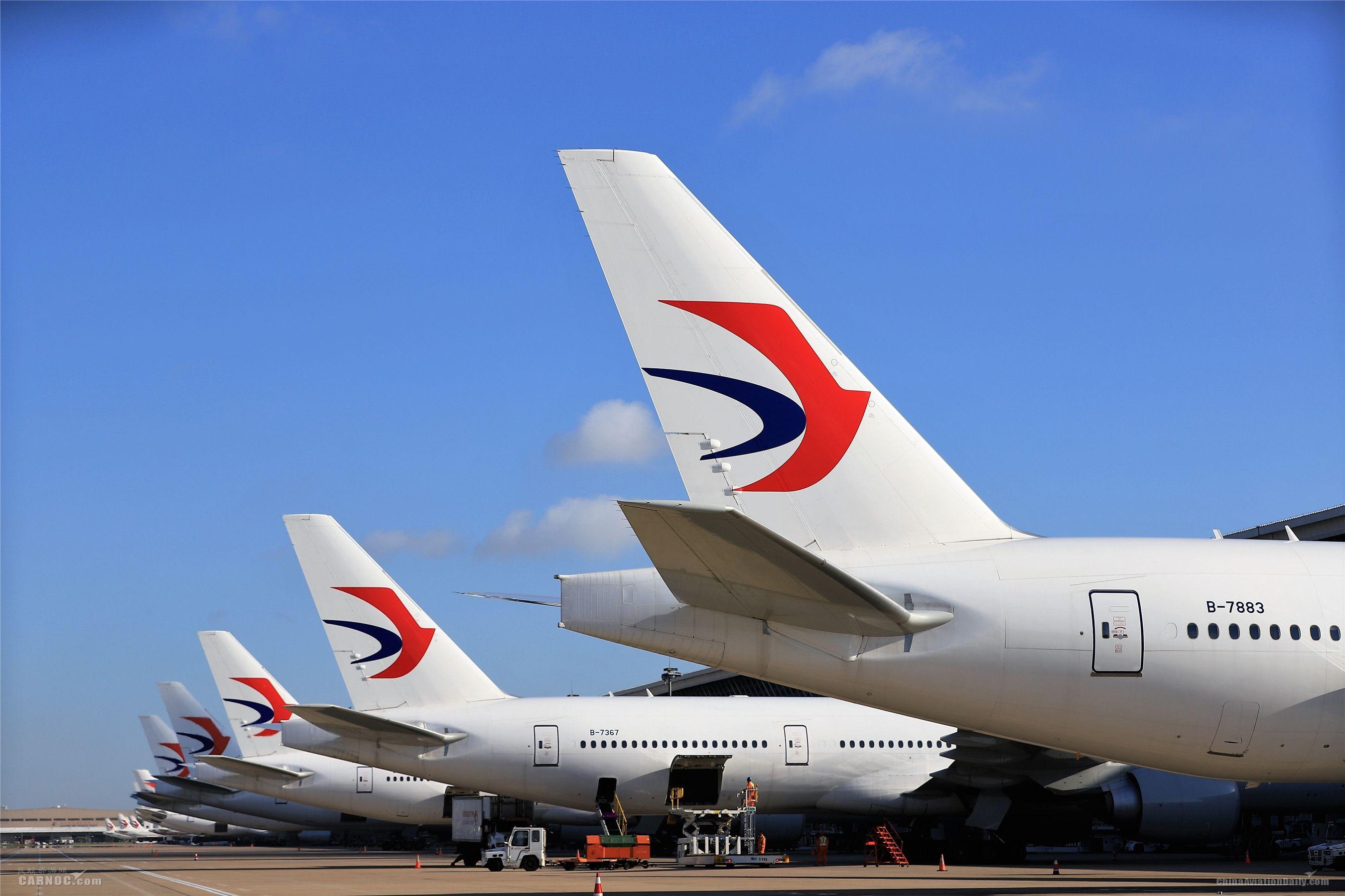7月东航旅客周转量同比上升10.42%