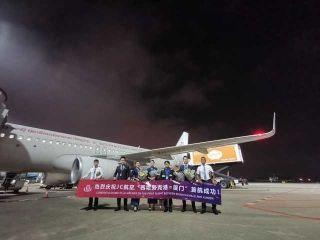 """柬埔寨JC国际航空""""西港=厦门""""首航成功"""