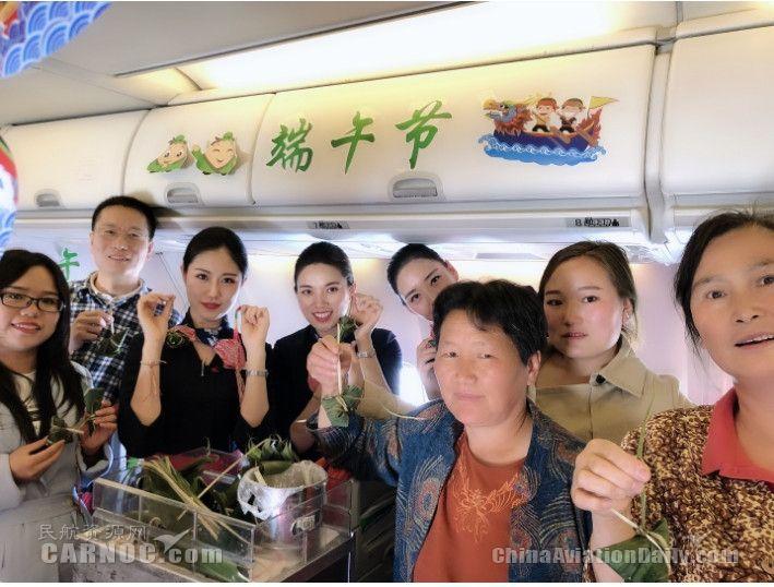 """中国联航与旅客在空中""""粽""""享温情欢度端午"""