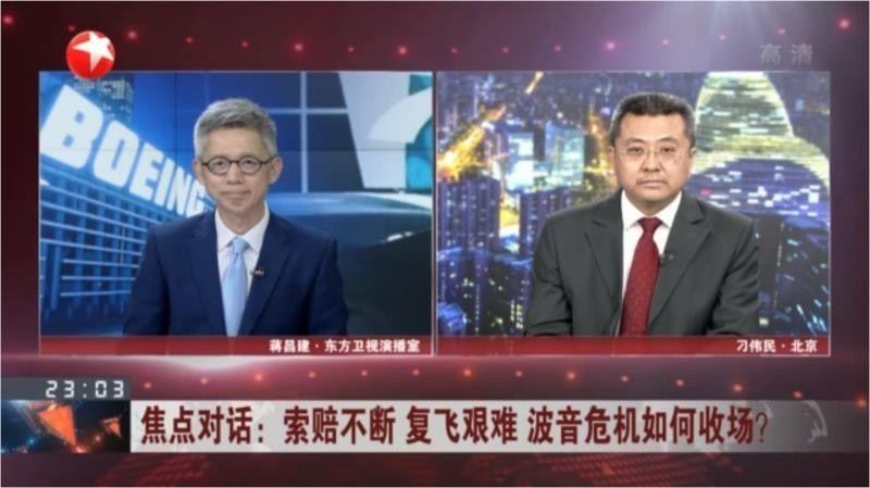 刁伟民:索赔不断 复飞艰难 波音危机如何收场?