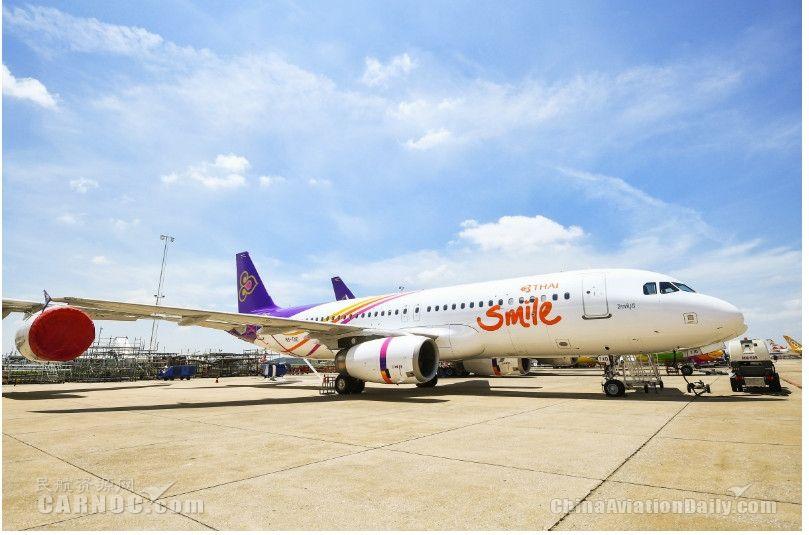 星盟优连伙伴将迎来新成员——泰国微笑航空