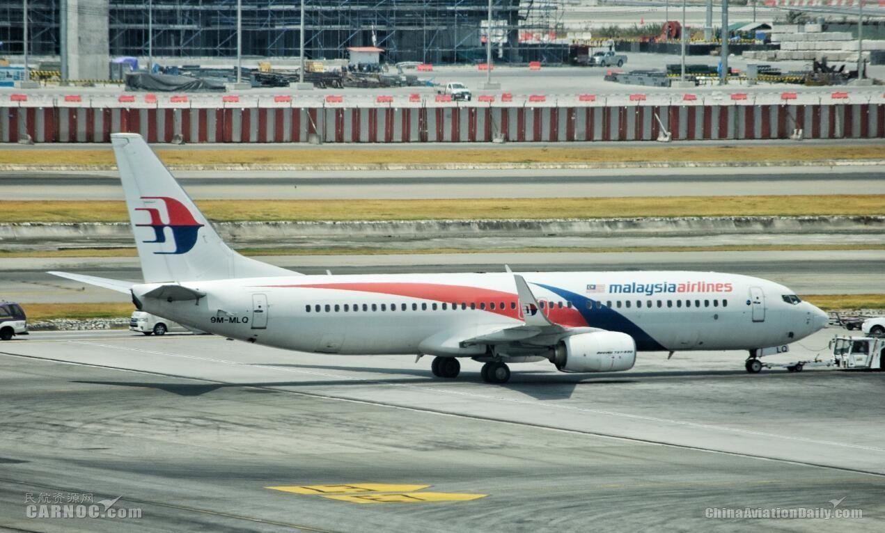 马航CEO:马航策略投资者须为航空公司