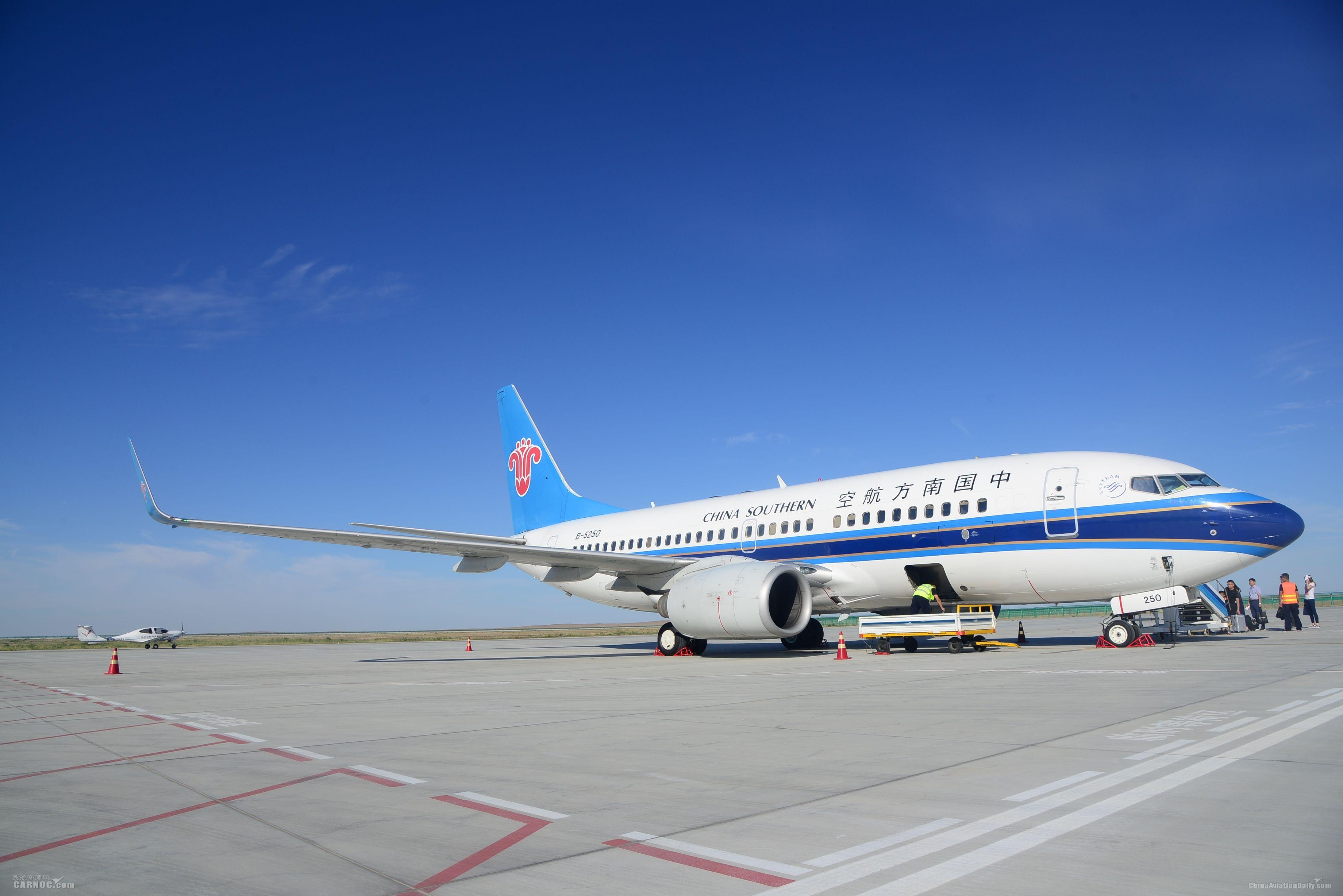 新疆机场集团8个支线机场航班放行正常率超97%