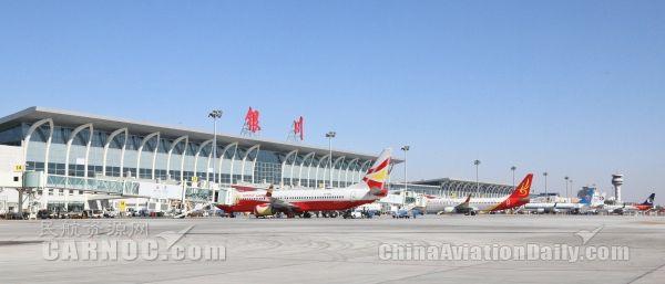 宁夏机场端午小长假旅客吞吐量同比增长18.7%