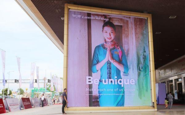 澜湄航空助力中柬文化旅游年