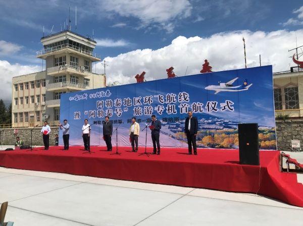 打造北疆环飞支线网络 助力民族航空制造业腾飞
