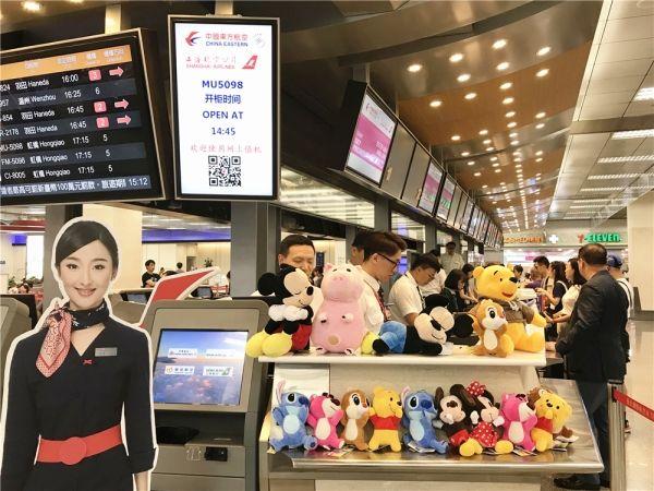 东航台北营业部保障迪士尼彩绘机首航台北-上海