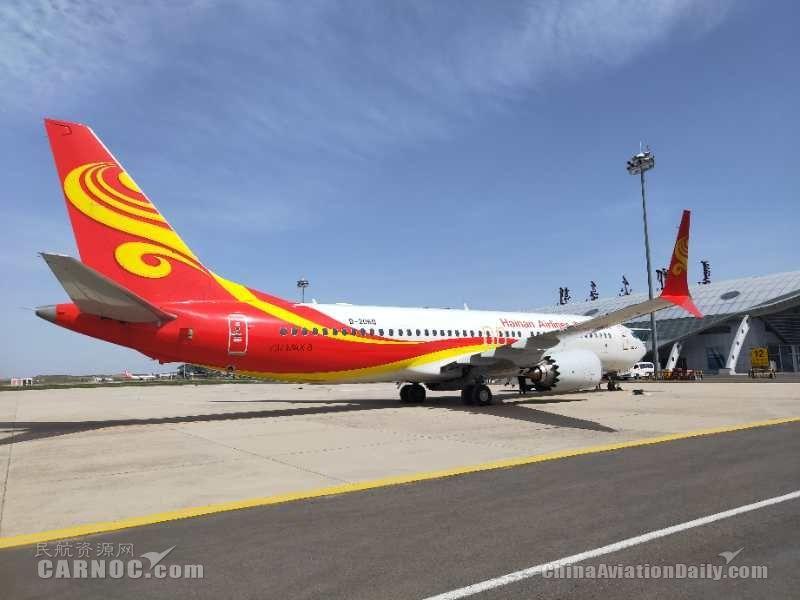 鄂尔多斯机场接收波音737MAX停场