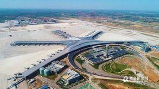 """航拍:青岛新机场主体完工 """"海星""""雏形展现"""