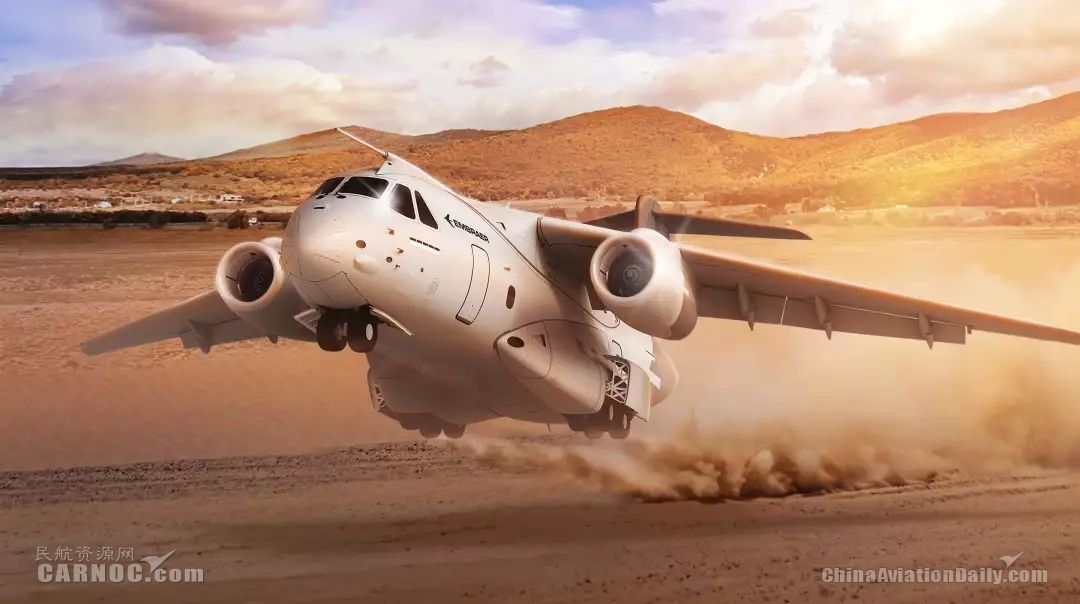 巴航工业KC-390多用途运输机将参展巴黎航展