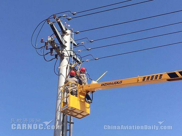 呼和浩特机场完成供电专线换季检修工作
