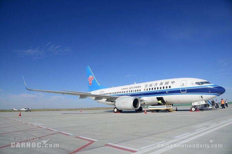 新疆机场集团各支线机场5月直飞疆外航线53条