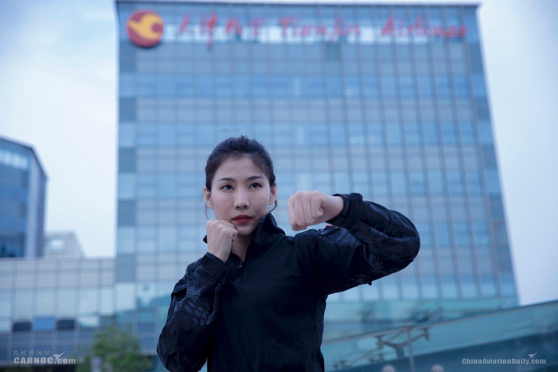 天津航空女安全员齐鑫:当安全员让我很有安全感