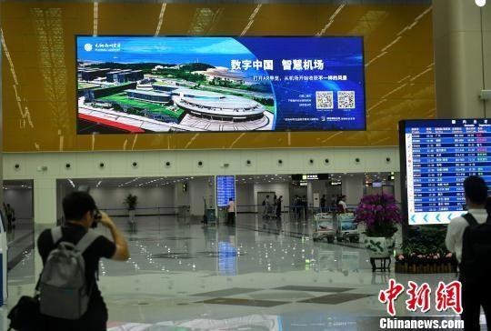 内地首个机场AR导览在福州机场启用