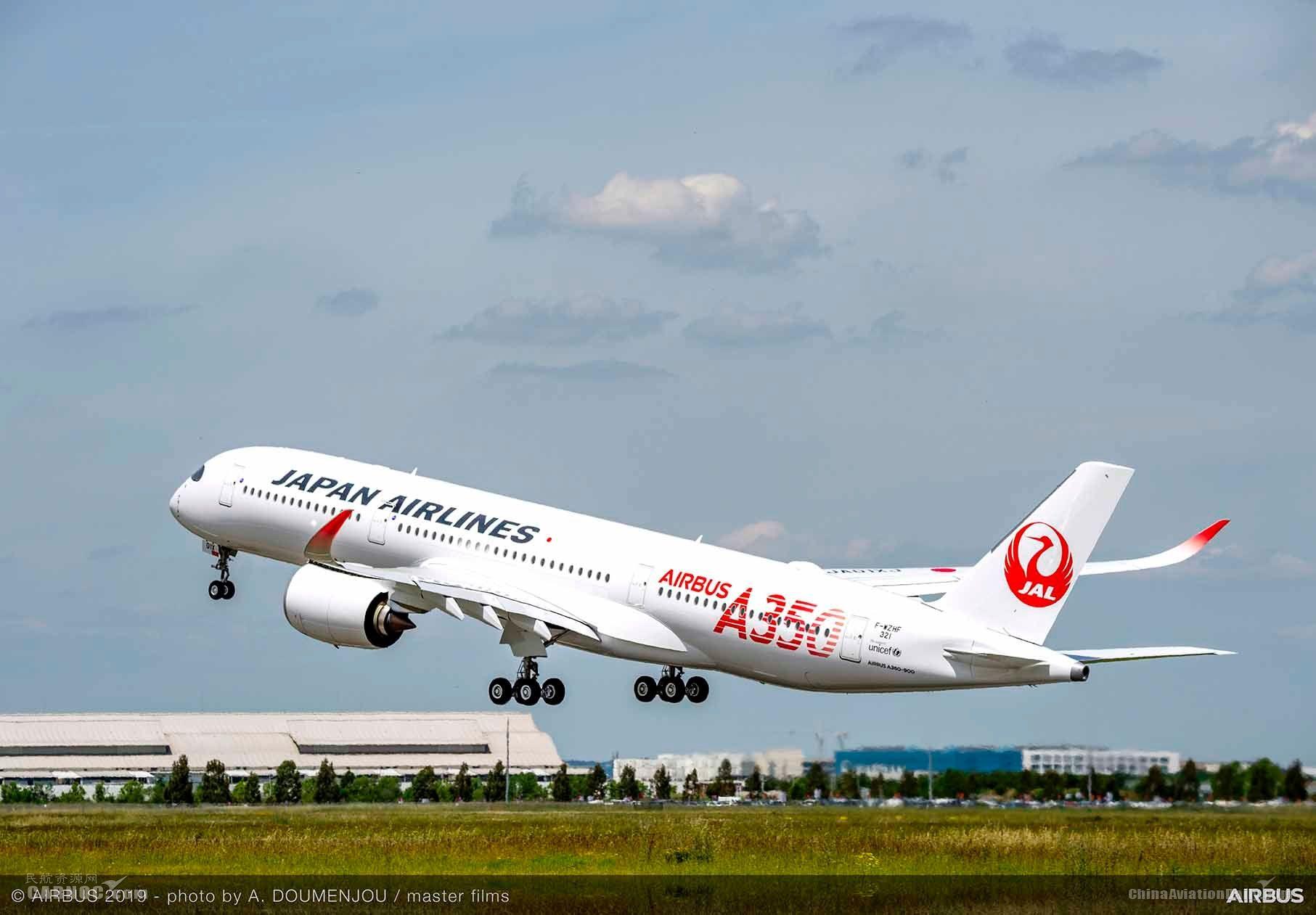 日本航空接收其首架空客A350XWB宽体飞机